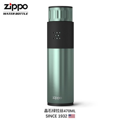 ZWB-City-007470 Green 470ml